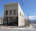 IOOF Hall (De Beque, Colorado).JPG