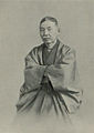 IWASHITA Kiyochika.jpg