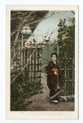 I Count the Hours, Japanese (NYPL b12647398-63154).tiff
