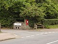 Ice House lane Post Box. - geograph.org.uk - 1467651.jpg