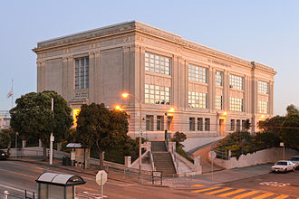 Ida B. Wells Continuation High School - Image: Ida B Wells High School San Francisco January 2013 002