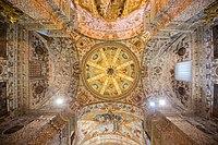 Iglesia de los Remedios. Cupula.jpg
