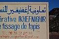 Ikhef n Ighir (ⵉⵅⴼ ⵏ ⵉⵖⵉⵔ riscrît aplaké e-n alfabet latén).jpg
