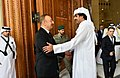 Ilham Aliyev ended official visit to Qatar, 2017 01.jpg