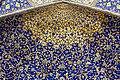 Imam (Shah) Mosque8, Esfahan - 3-31-2013.jpg