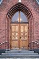 Immaculatakirken Copenhagen entrance.jpg