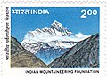 Indian Mountaineering Foundation 1983 stamp of India.jpg