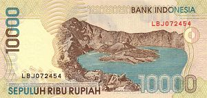 Lake Segara Anak - Lake Segara Anak featured in 10,000-rupiah banknote.