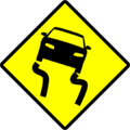 Indonesia New Road Sign 3a.png