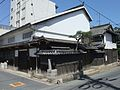 Inn of Ryoma Sakamoto stay.jpg