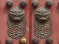 Inner door in Forbidden City Jiaotu.png