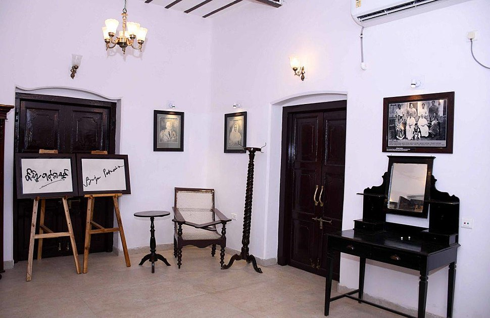 Inside of Anand Bhawan Cuttack