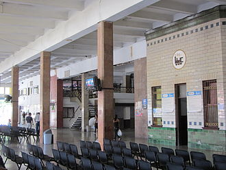 Havana Central railway station - Image: Inside train station Havana