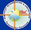 Institute of Volcanology and Seismology FEB RAS logo.jpg