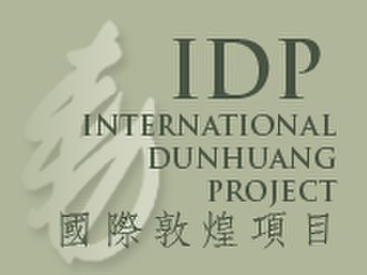 International Dunhuang Project - Logo of the International Dunhuang Project