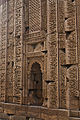 Intricate carving on Extension by Iltutmish.JPG