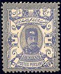 Iran 1894 Sc98 unused.jpg