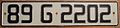 Irish license plate 1987-1991.jpg