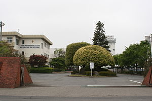 Isesaki Commercial High School.JPG