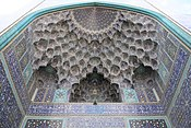 Elaborate stepped vaulting in Iran