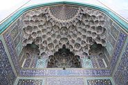 Isfahan Royal Mosque entrance