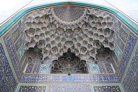 Isfahan Royal Mosque entrance.JPG