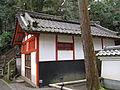 Ishiyamadera Oyuya.jpg