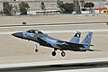 Israel Air Force F-15D Squadron 133.jpg