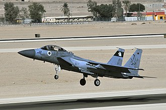 133 Squadron (Israel) - 133 Squadron F-15 taking off from Ovda