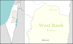 Ariel is located in the West Bank