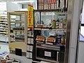 JR-Okazaki-station-bellmart-kiosk.jpg