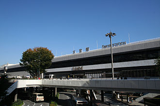 Ōmiya Station (Saitama) - The west side of Ōmiya Station in November 2007