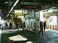 JREast-Shin-Matsudo-station-platform-1-2.jpg