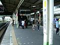 JREast-Sobu-line-Makuhari-hongo-station-platform.jpg