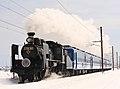 JRW SL-Kitabiwako-gou C56-160.JPG