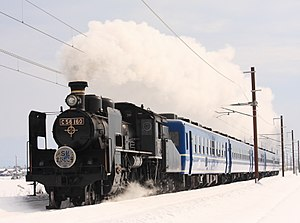 JNR Class C56 - C56 160 on a steam special in February 2012