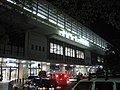 JR Himeji Sta. S. - panoramio.jpg