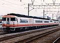 JR Hokkaido kiha183series kiha183-100 Okhotsk.jpg