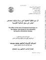 JUA0671832.pdf