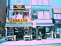 Jackson Heights, Queens, New York City Little Bangladesh আড়ং, 73rd Street Aarong.jpg