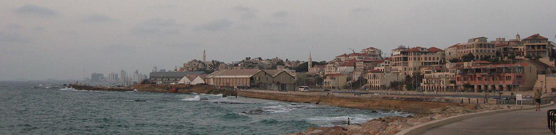 منظر بانورامي لـميناء يافا، الذي يُعتبر من أقدم موانئ العالم.[168]