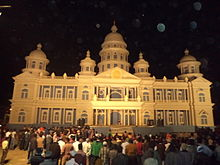 Jagaddhatri - WikiVividly