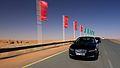 Jaguar MENA 13MY Ride and Drive Event (8073685983).jpg