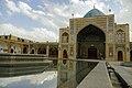 Jameh Mosque of Zanjan.jpg