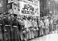 Japan Relief Movement in US.jpg