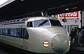 Japan bullet train apr 1970 j.n.r (31792065634).jpg