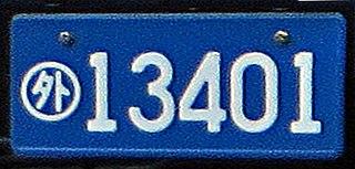 Vehicle registration plates of Japan Japan vehicle license plates