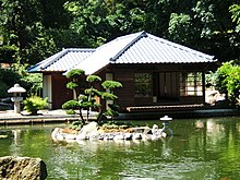 Japanischer Garten Kaiserslautern Wikipedia