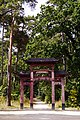 Jardin tropical - Paris - Porte chinoise - 01.JPG