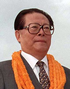 Jiang Zemin at Hickam Air Base, October 26, 1997, cropped.jpg
